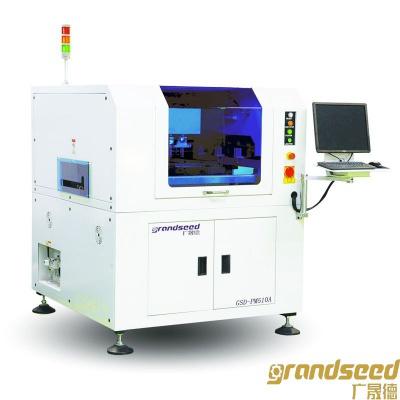 全自動錫膏印刷機GSD-PM510A