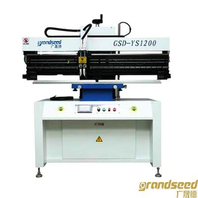 半自動LED燈板錫膏印刷機GSD-YS1200