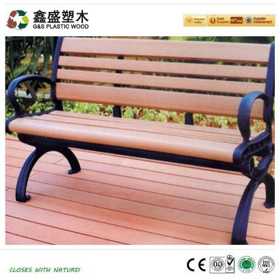 户外椅 GSDZ06