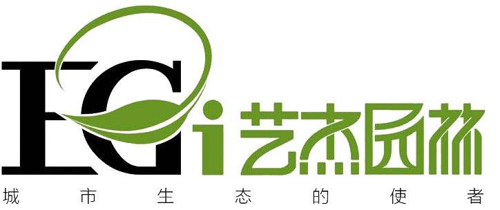 中国万博全站博览会(第二届·河南郑州...
