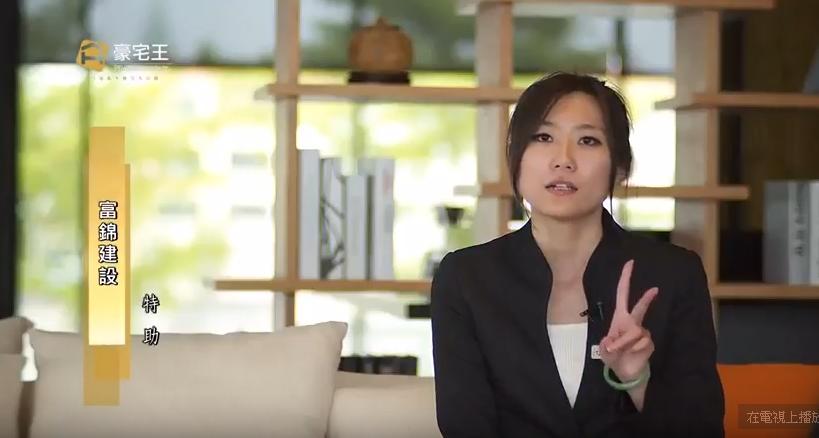 建案專訪 「水調歌頭」 富錦建設 總經理...