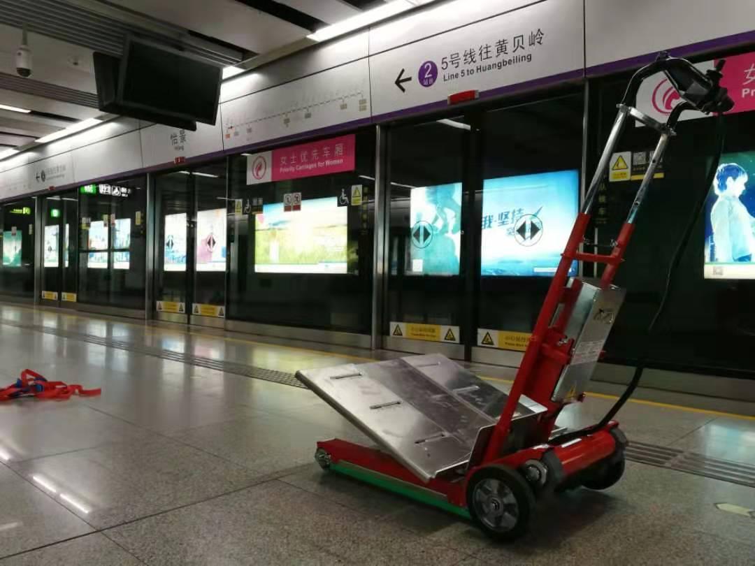 地铁里的履带式配资平台如何使用?