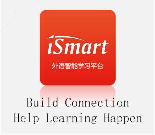 外语智能学习平台