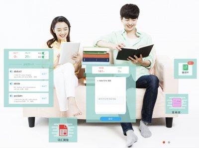 ismart外语智能学习平台