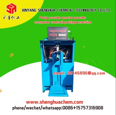 Putty powder mortar powder computer controll package machine