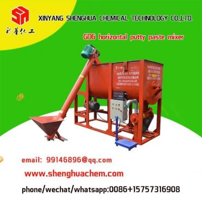 GD6 horizontal putty paste mixer