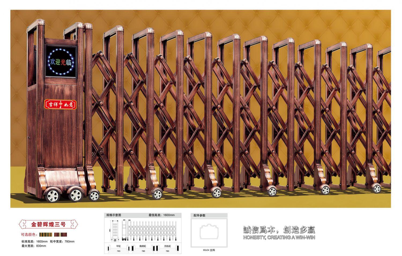 06_A精抛不锈钢电动折叠门