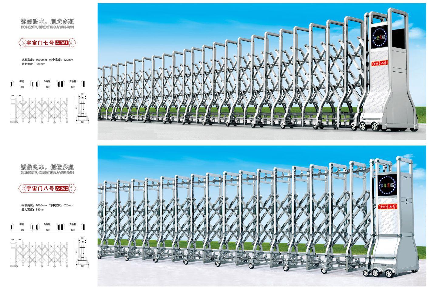 yxsddm021桥头工业区电动门