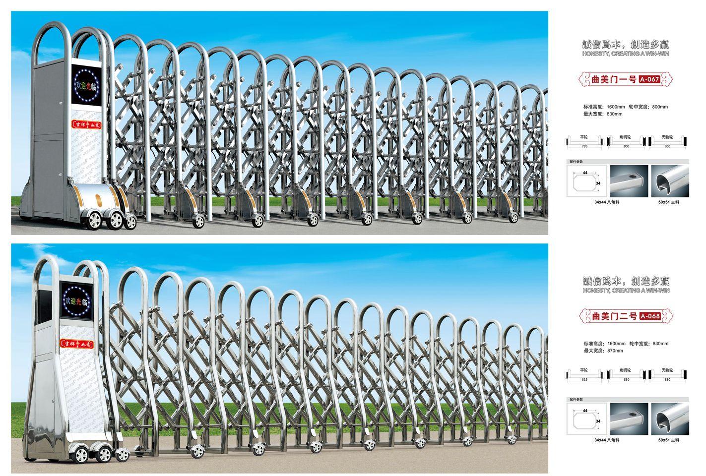 yxsddm018松山湖电动伸缩门