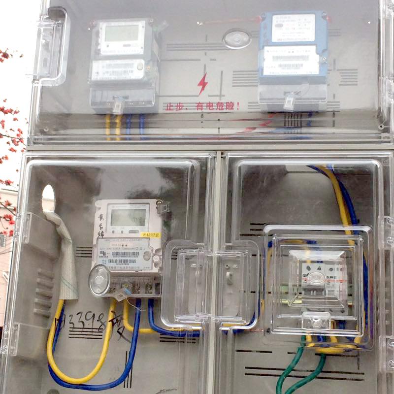 余热发电原理_太阳能电热