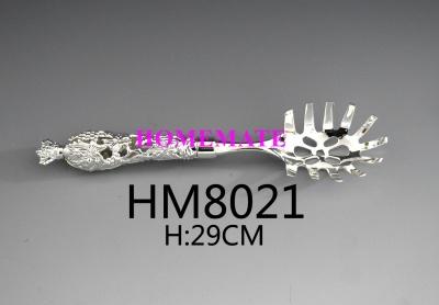 HM8021.jpg