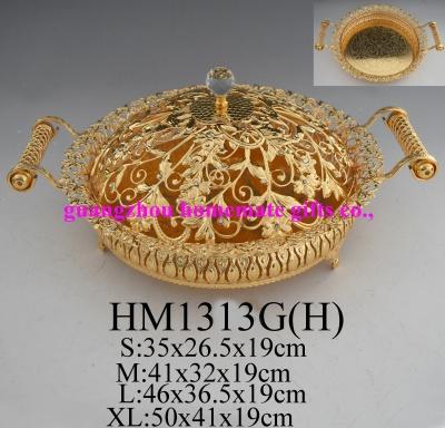 HM1313G(H)