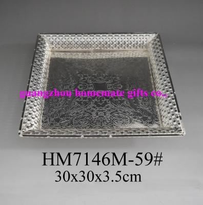 HM7146M-59#
