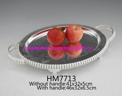 HM7713