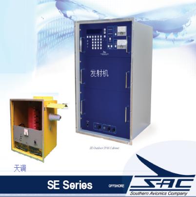 NDB全向无线电信标机 (SAC SE125 )