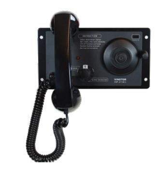 VINGTOR声力电话系统