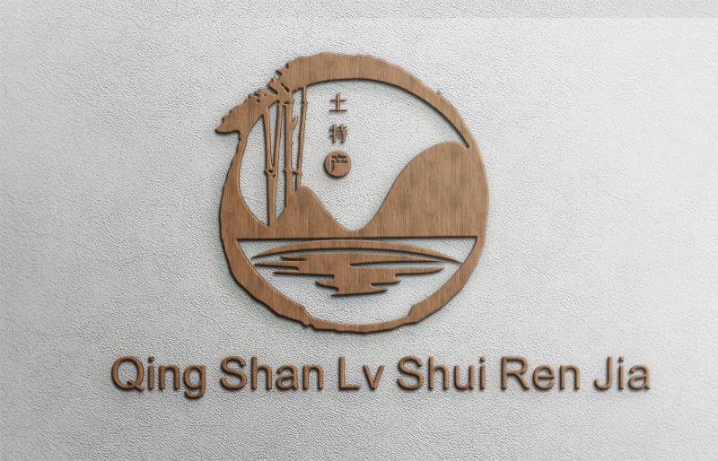 泸州青山绿水土特产LOGO设计土特产标...