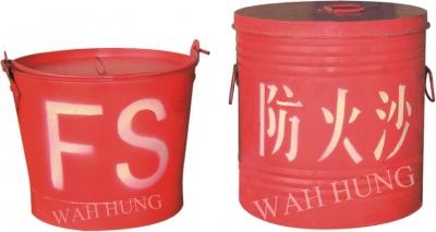 WH039 防火沙桶