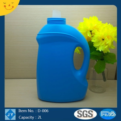 2L HDPE fancy laundry liquid detergent softener bottle