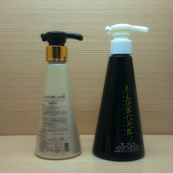 200ml 6oz conical plastic bottle for cosmetics packing