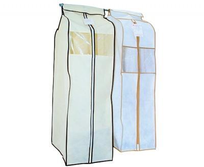 折叠挂衣袋