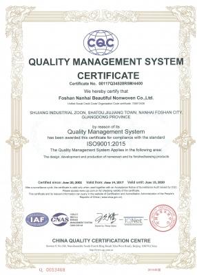 ISO9001:2015必得福质量管理体系认证证书(英文正本)2017.6.14-2020.6