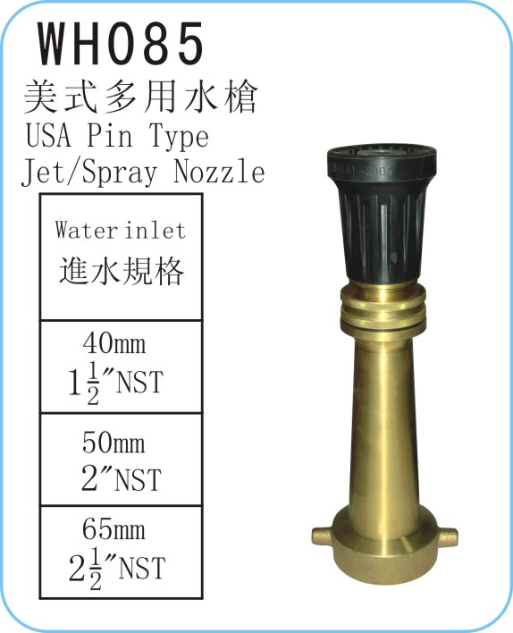 WH085 USA Pin Type Jet/Spray Nozzle