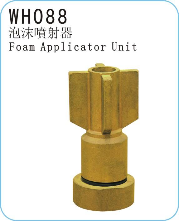 WH088 Foam Applicator Unit