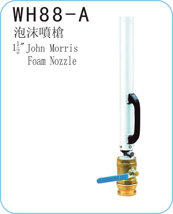 "WH088-A 1.5""John Morris Foam Nozzle"