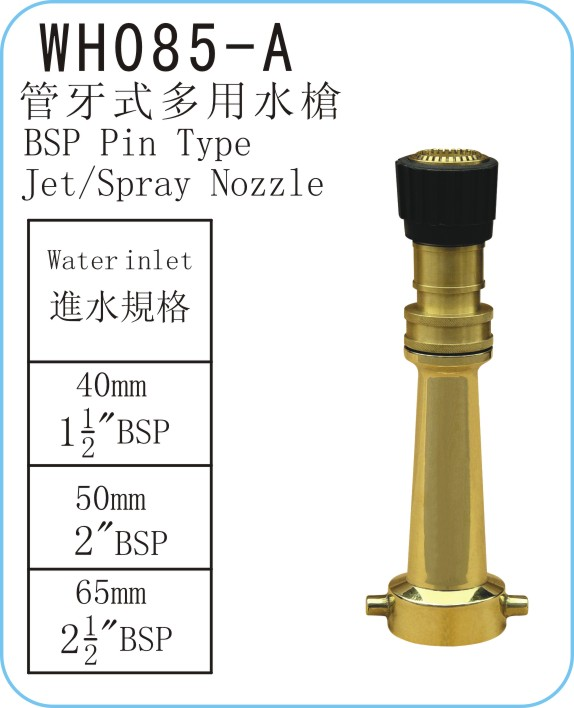 WH085-A BSP Pin Type Jet/Spray Nozzle