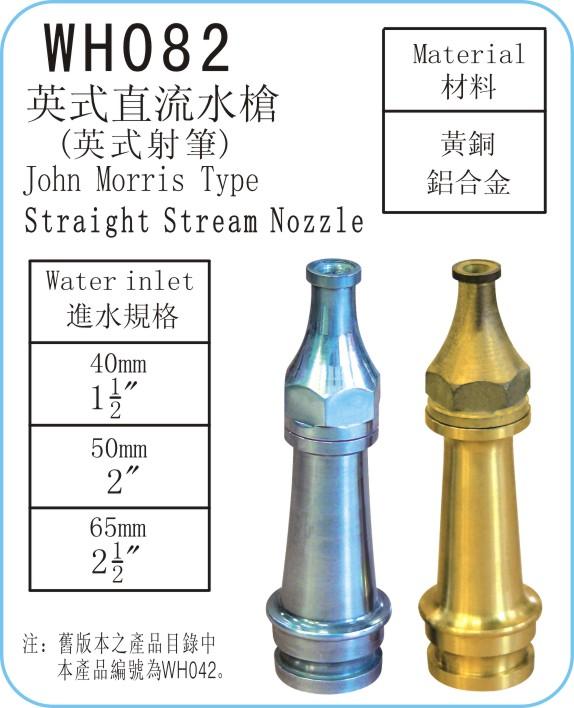 WH082 John Morris Type Straight Stream Nozzle