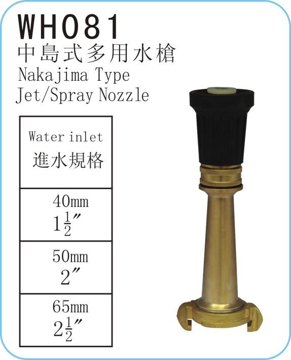 WH081 Nakajima Type Jet/Spray Nozzle