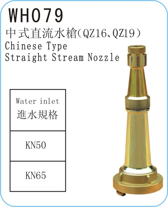 WH079 Chinese Type Straight Stream Nozzle