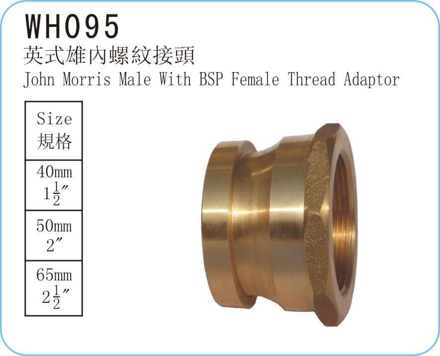 WH095 John Morris Male With BSP Female Thread Adaptor