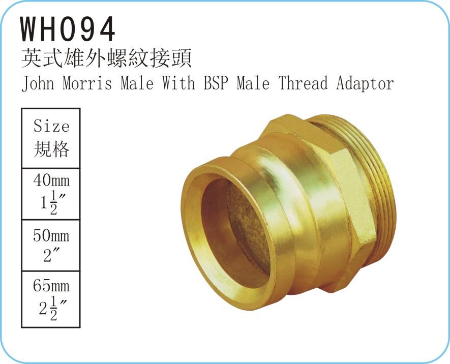 WH094  John Morris Male With BSP Male Thread Adaptor