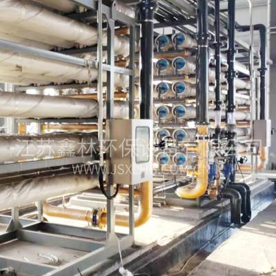 内蒙古广纳红缨综合废水处理(在建项目)