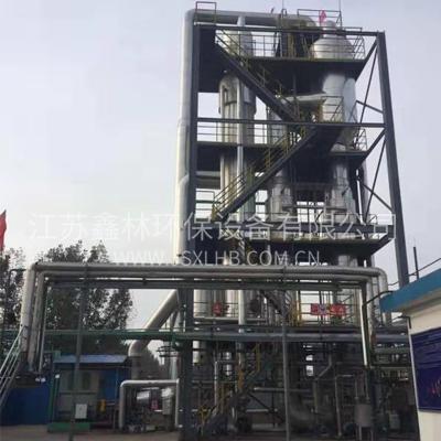 山西光大气源焦化多效蒸发项目