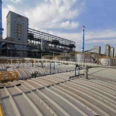 山东钢铁集团除臭项目