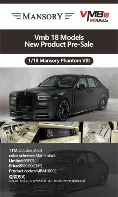 New product pre-sale :Mansory 1/18 Phantom VIII Resin model