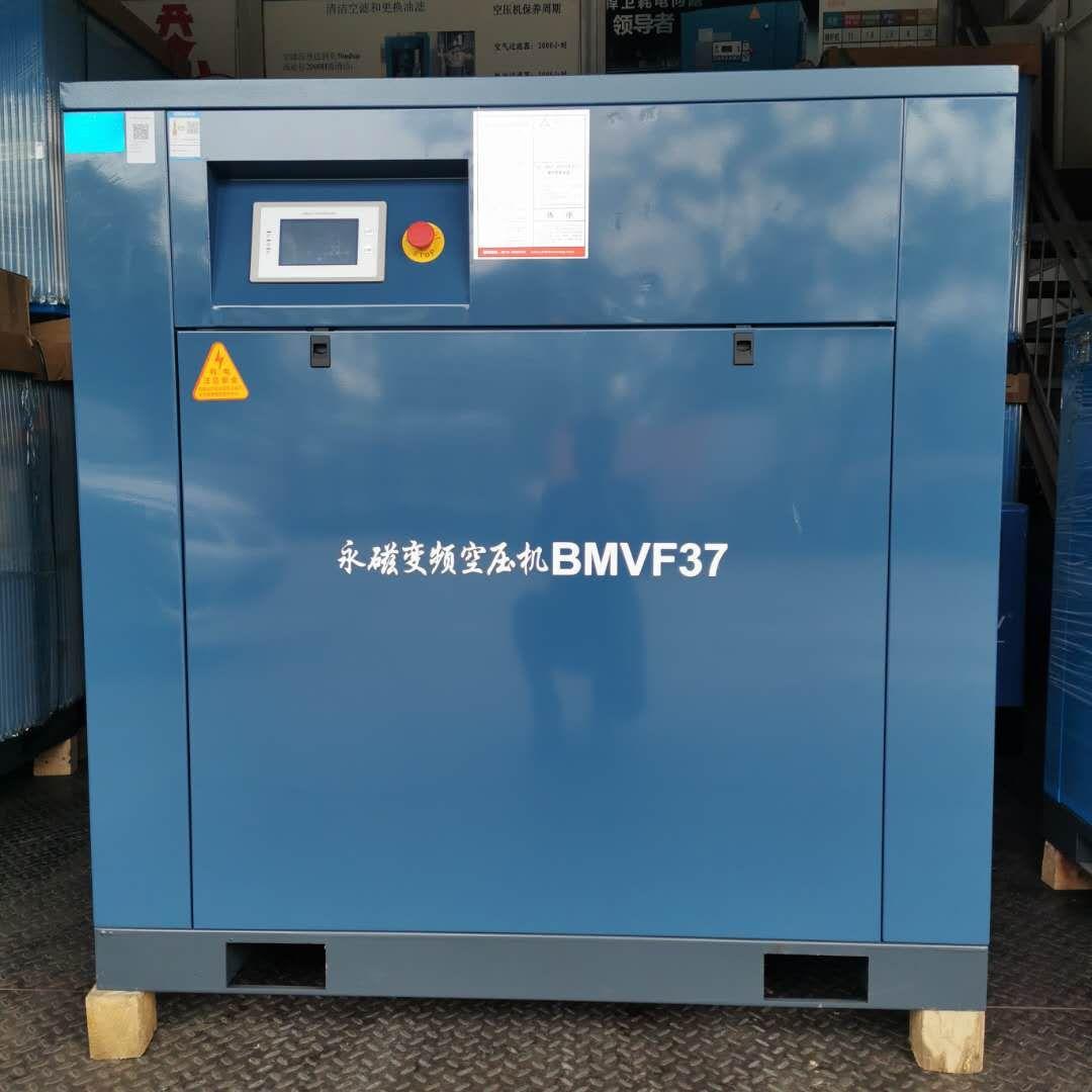 熔喷布空压机BMVF37 永...