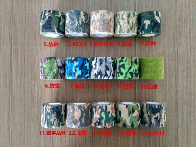 4.5M Army Camo Wrap Rifle Gun Shooting Hunting Camouflage Webbing Tape Firm
