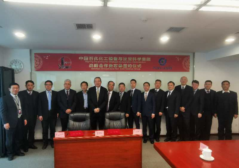 Pan-Asia and Sinopec Sign Cooperation Framework Agreement