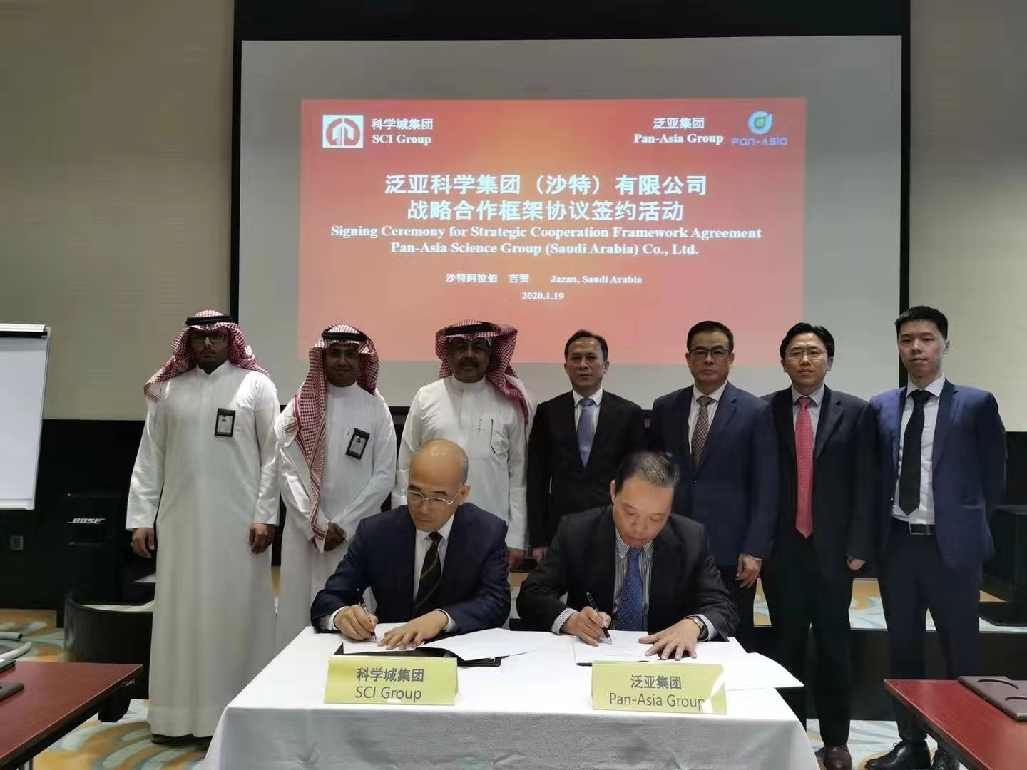 Pan-Asia and SCI Group Sign Strategic Framework Agreement