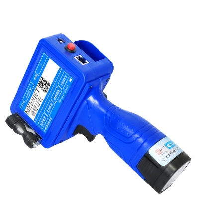 M6藍色款手持噴碼機