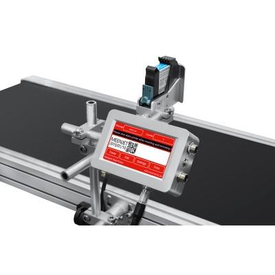 MX1可變數據噴印體系