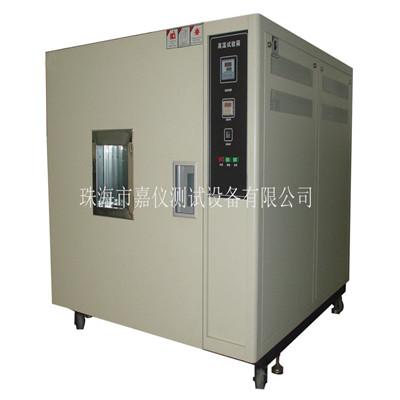 高温吹尘试验箱 JAY-1115F