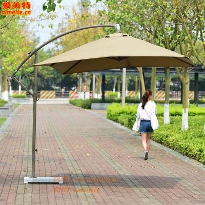 AMT愛美特戶外遮陽傘吊頭香蕉傘方形2.5米