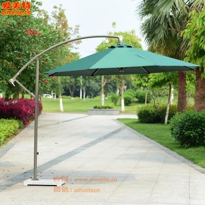 AMT愛美特戶外遮陽傘圓形2.7米3米