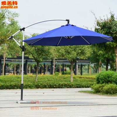 AMT愛美特戶外遮陽傘氧化香蕉傘