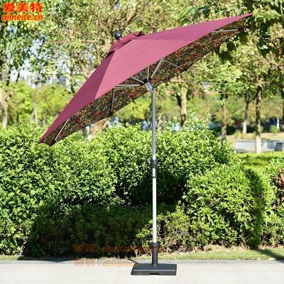 AMT戶外遮陽傘雙色中柱傘